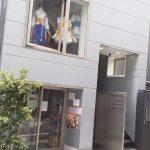 アテーセ 浅草橋店舗 コスプレショップ
