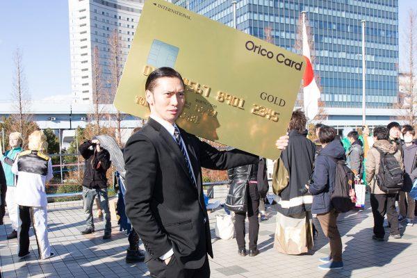 コミケC95 2日目 長瀬智也 コスプレ オリコカード