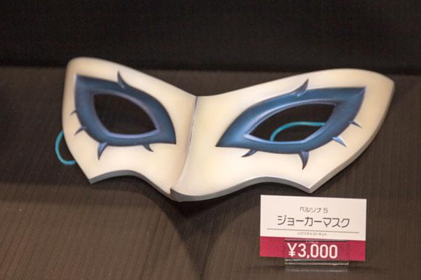 ペルソナ5 ジョーカー マスク