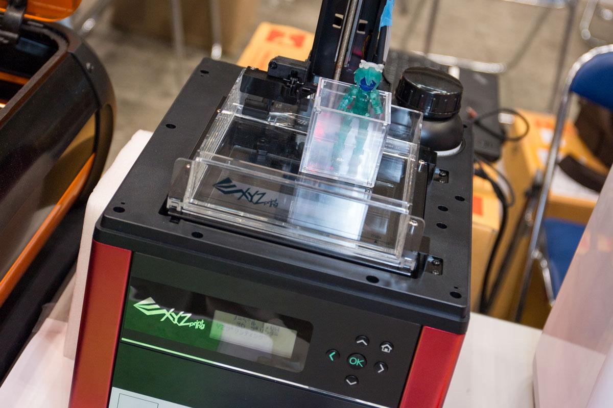 XYZ UVレーザー3Dプリンター