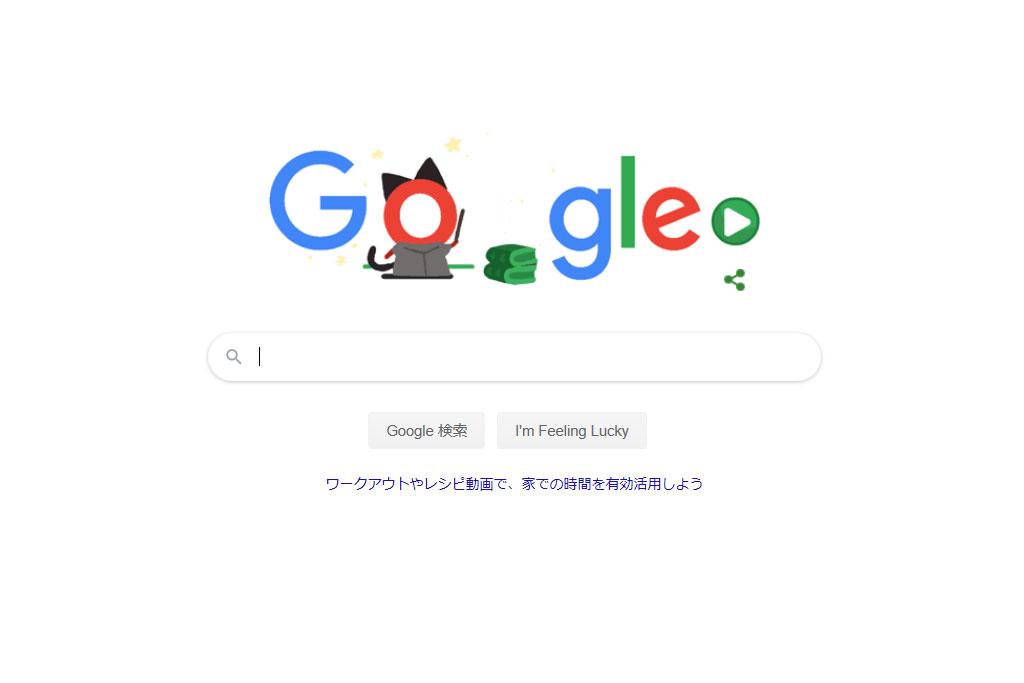 Googleロゴ こどもの日