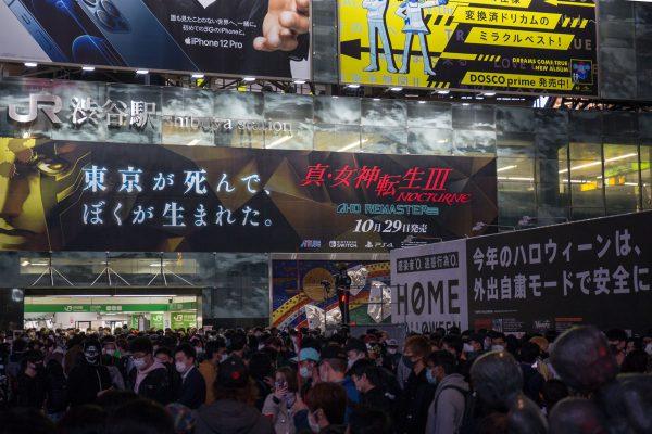 渋谷駅前 2020ハロウィン 自粛看板