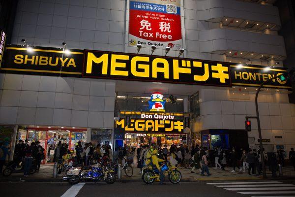 渋谷 2020ハロウィン MEGAドンキ